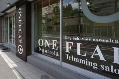 ONEFLAP店舗イメージ