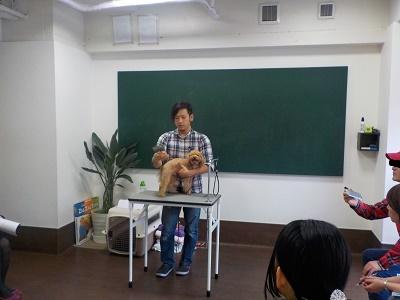 道具の種類や使い方、犬へのアプローチの仕方などお伝えしました。